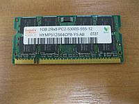 Память ОЗУ 1ГБ DDR2 ноутбук