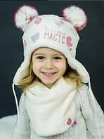 """Зимний комплект (шапка+хомут) для девочки """"Чико"""",размер 46 см"""