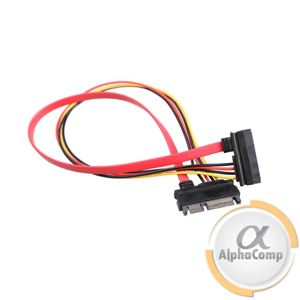 Кабель Serial ATA шнур даних 7pin 50cm + SATA-power 15pin Male to Male