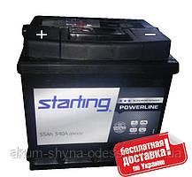 Аккумулятор Starting 55A 540A L+ 207*175*190