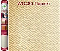 """Обои стекловолоконные WELLTON OPTIMA декоративные """"Паркет-WO480"""" , 25 кв.м"""
