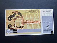 Входной билет в музейный комплекс под открытым небом Эфес Турция