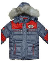 Куртка зимняя для мальчика на двойном холлофайбере с натуральным мехом на капюшоне