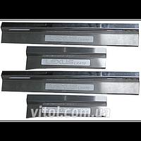 Накладки на пороги с подсветкой LEXUS LX470 WE-J0769-EL