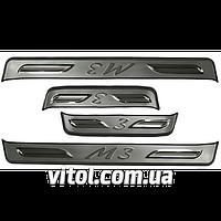 Накладки на пороги металлические Mazda 3 DLAA STEP-M3