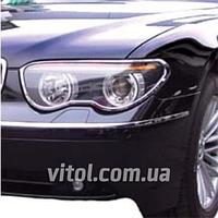Накладка хром BMW 7-E65 передние фары