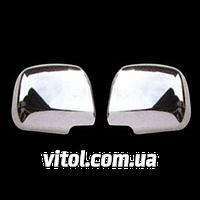 Накладка хром Toyota PREVIA DLAA на зеркала
