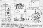 Дистиллятор (аквадистиллятор электрический ДЭ-25 (ЭМО), фото 4
