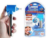 Прибор для отбеливания зубов Luma Smile, Устройство для отбеливания Зубов, Отбеливатель зубов