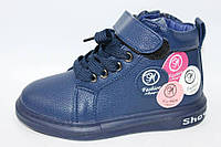 Демисезонная обувь Ботиночки для девочек от фирмы Солнце (27-31)