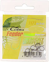Крючки Cobra Feeder Master 171NSB #8 (C1171NSB-008)