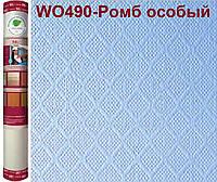 """Обои стекловолоконные WELLTON OPTIMA декоративные """"Ромб особый-WO490"""" , 25 кв.м"""