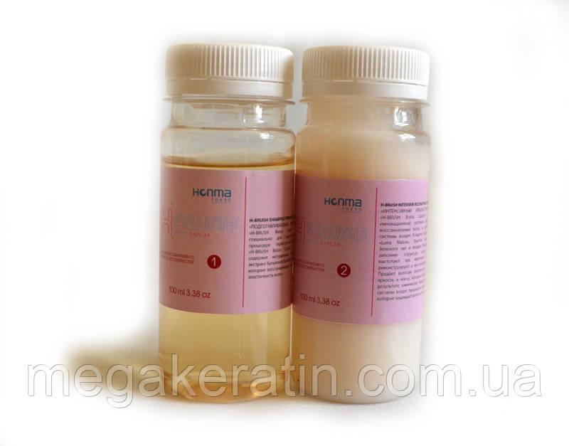 H-Brush White Care (Белый ботокс для восстановления волос) Honma Tokyo набор 2х100мл