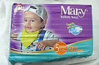 Детские подгузники Mary (11—25 кг, 5 Junior) — купить оптом в одессе 7км