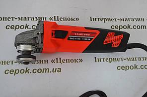 Кутова шліфмашина Start Pro SAG-125/1190