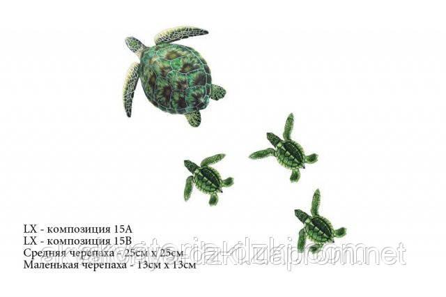 Аппликация Черепаха средняя 25х25см и 3шт. маленьких. Цвет зеленый.