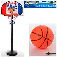 Детское баскетбольное кольцо на стойке M 1037, баскетбольный набор щит пластиковый