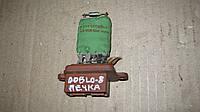 Резистор печки Фиат Добло 5.077.307.0.0