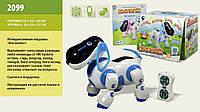 """Интерактивная игрушка """"Космопес"""" 2099. Игрушка собака-робот на радиоуправлении, TG Собака 905827 R/2099."""