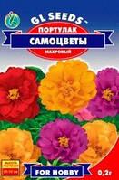 Портулак Махровый Самоцветы 0,2 г