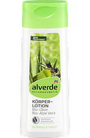 Alverdeлосьон для тела с оливками и алоэ вера Körper-Lotion Bio-Olive Bio-Aloe Vera, 250 мл