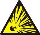 "Знак ""Обережно! Небезпека вибуху"""