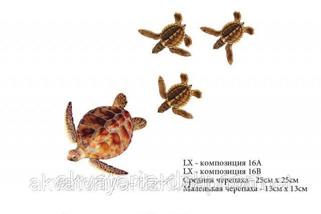 Композиція Черепахи, 4 шт., колір - світло-коричневий