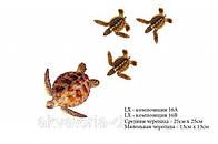 Композиция Черепахи, 4 шт., цвет - светло-коричневый