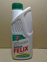 Антифриз зеленый G11 Феликс Пролонгер 1кг концентрат