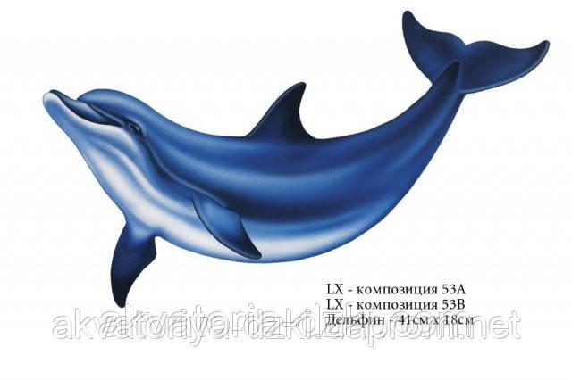 Аппликация Дельфин, 41 см