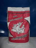Кліносан 10 кг