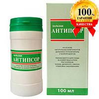 Антипсор для лечения дерматологических заболеваний, псориаз  100 г