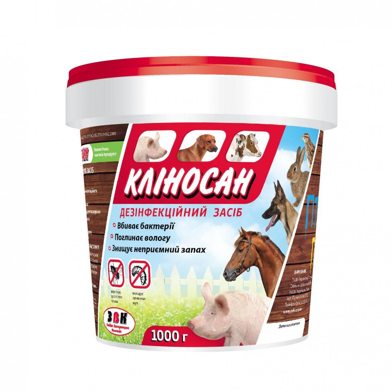 Кліносан 1 кг