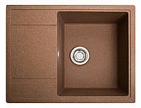 Мойка кухонная Оптима, цвет - терракот (ДхШхГ-650х510х200)