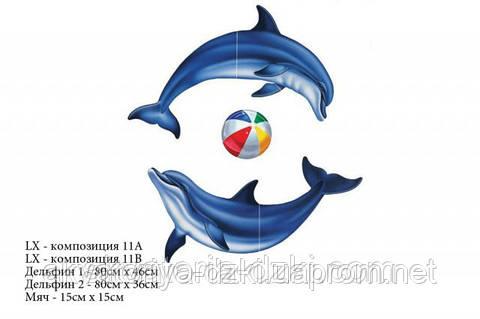 Дельфины и мяч. Композиция из 2 шт. по 80см