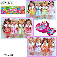 """Кукла """"Алёнка"""" 2013-12C-R, музыкальная"""