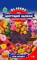 Цветочная смесь Цветущий Балкон 1,5 г