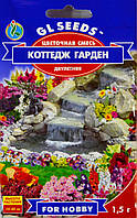 Цветочная смесь Коттедж Гарден 1,5 г