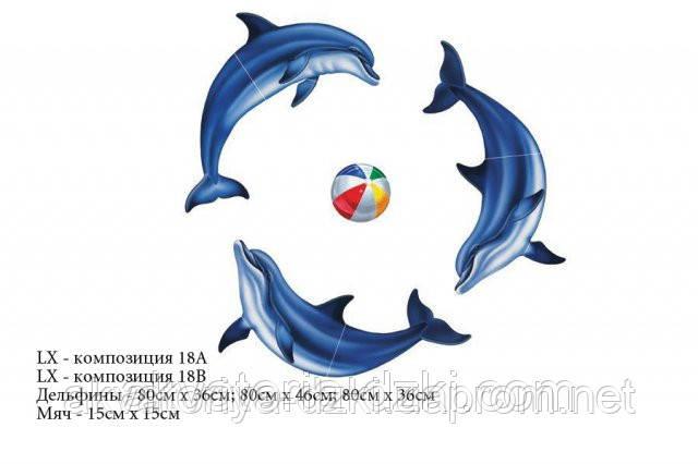 Дельфіни і м'яч. Композиція з 3 шт. по 80см