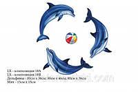 Дельфины и мяч. Композиция из 3 шт. по 80см