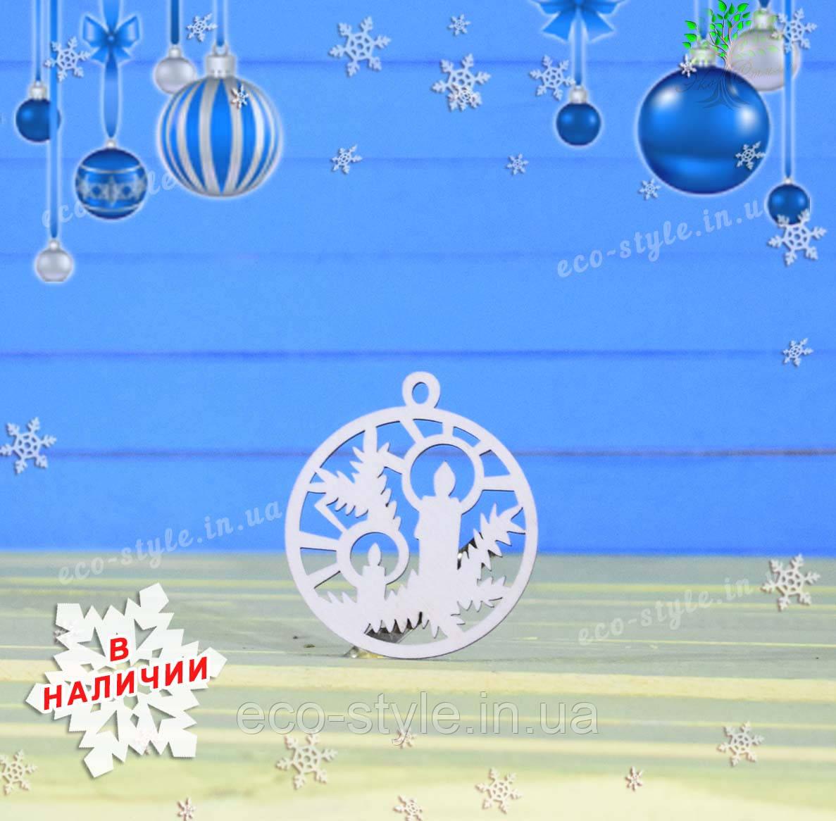 Елочная игрушка, новогодние игрушки и украшения - Эко Стиль в Кременчуге