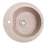 Мойка кухонная Классик, цвет - розовый (ДхГ- 510х200)