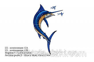 Аппликация Марлин 140см и летучие рыбы