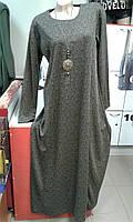 """Платье женское большого размера """"Длинное миненое"""""""