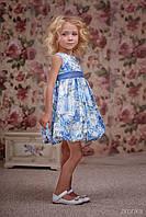 Платье ТМ Зиронька, фото 1