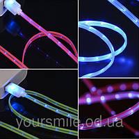 Кабель зарядка USB для Samsung с LED индикатором скорости заряда  (цвета в ассортименте)