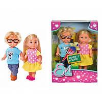 Набор кукольный  Эви и Тимми первый день в школе Simba