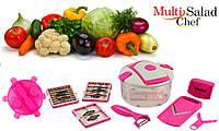 Овощерезка Multi Salad Chef (Мульти Салат Чиф) из 13 предметов, универсальная многофункциональная овощерезка