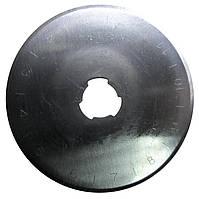 Лезвие круглое 45мм сталь SKS-7
