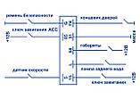 Модуль звукового сигнала Ланос, Лачетти (зуммер) б/у, фото 4